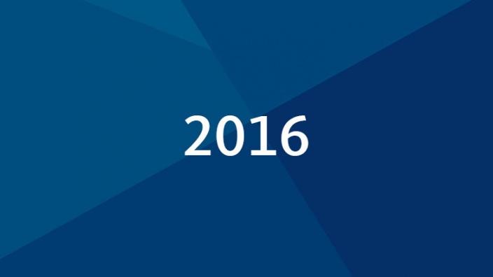 Aktuelle Meldungen 2016